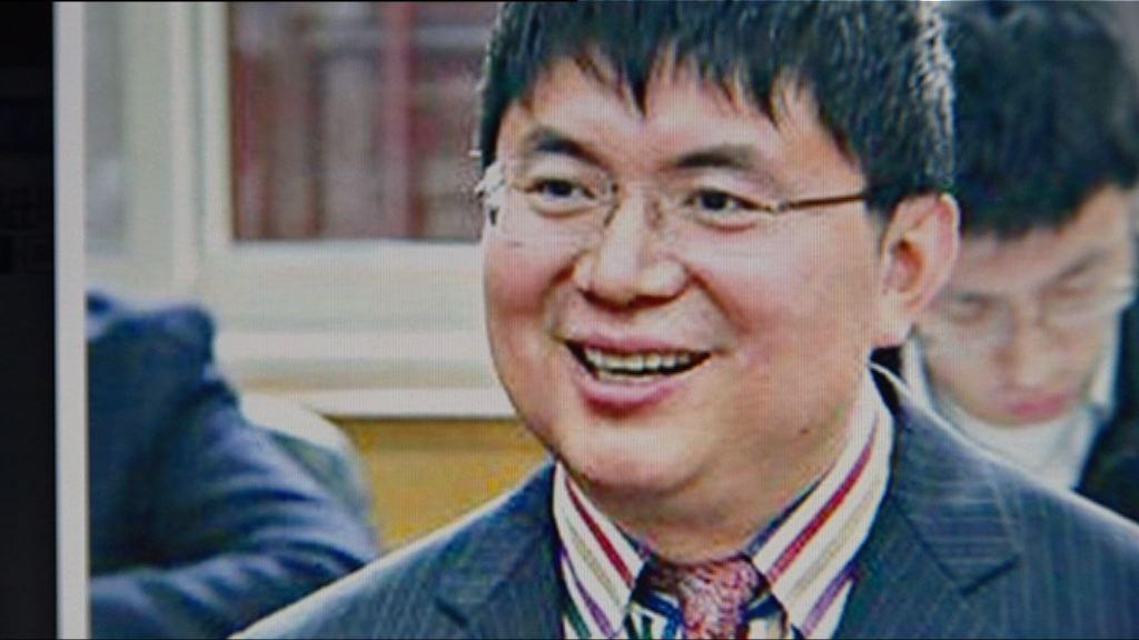 報道指內地富商肖建華被公安由香港帶返內地
