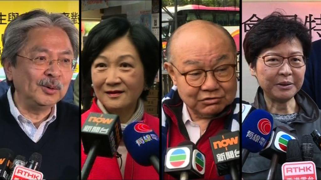 鄉議局周三與三名特首參選人會面