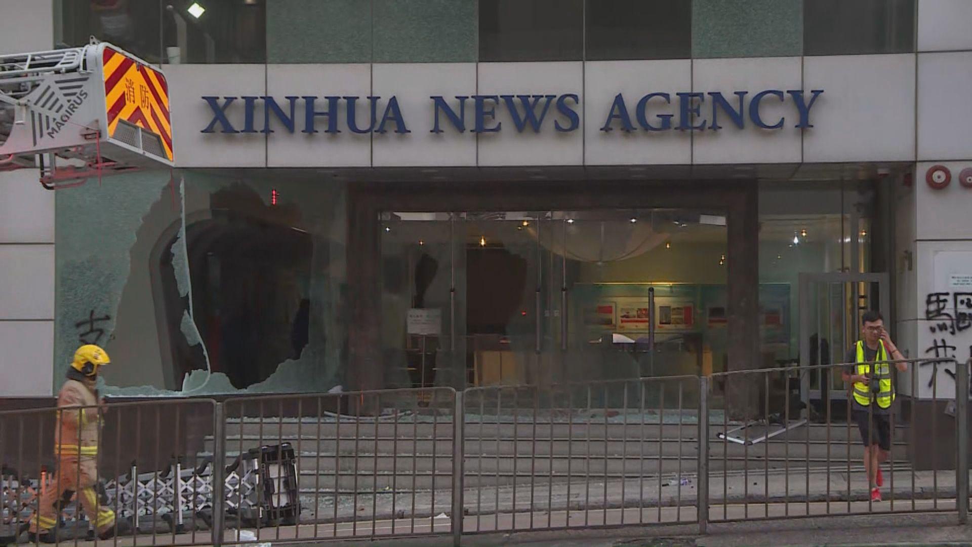 張建宗到訪被破壞的新華社亞太總分社表慰問