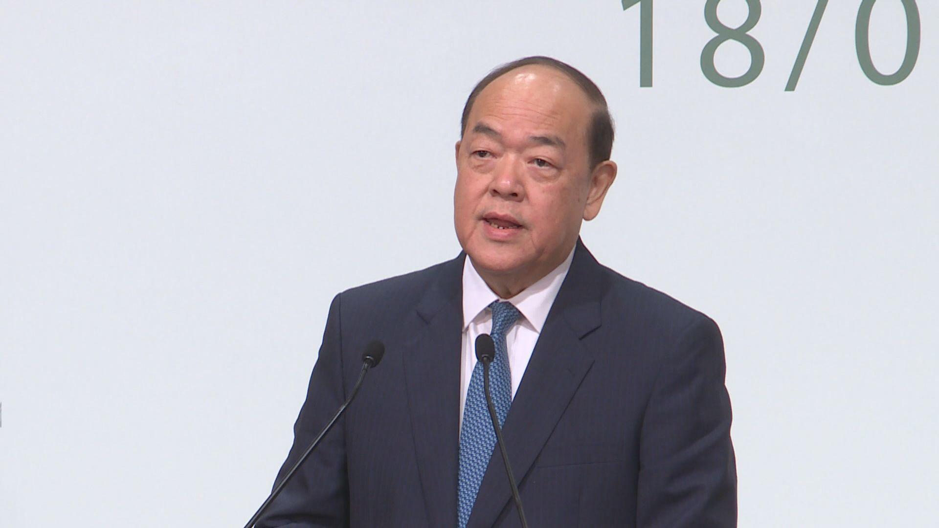 賀一誠:澳門繁榮穩定在於準確貫徹一國兩制