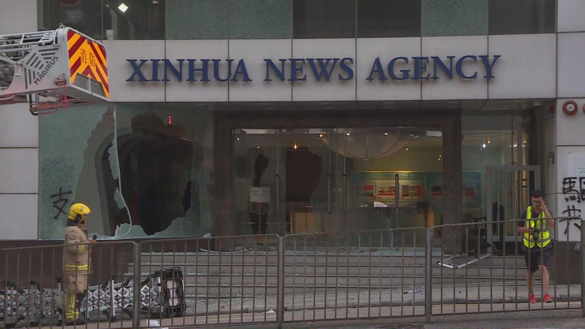 新華社強烈譴責暴徒打砸分社野蠻行徑