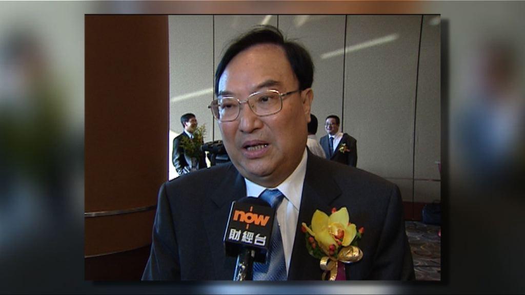 前新華社香港分社副社長張浚生病逝