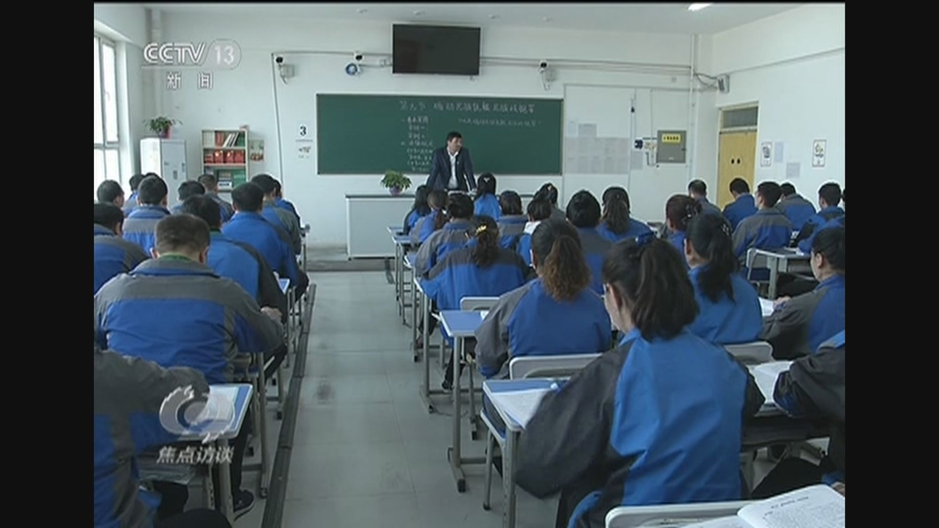 央視播出新疆維吾爾族職業培訓片段