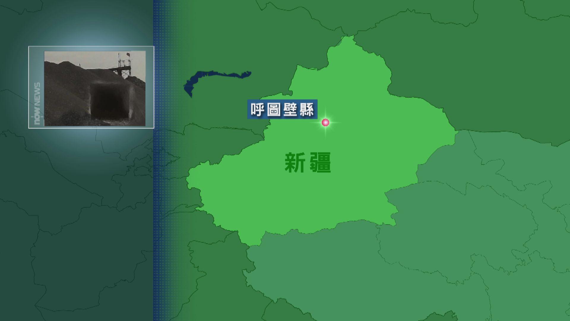 新疆煤礦發生滲水事故井下電力及通訊中斷 21人被困