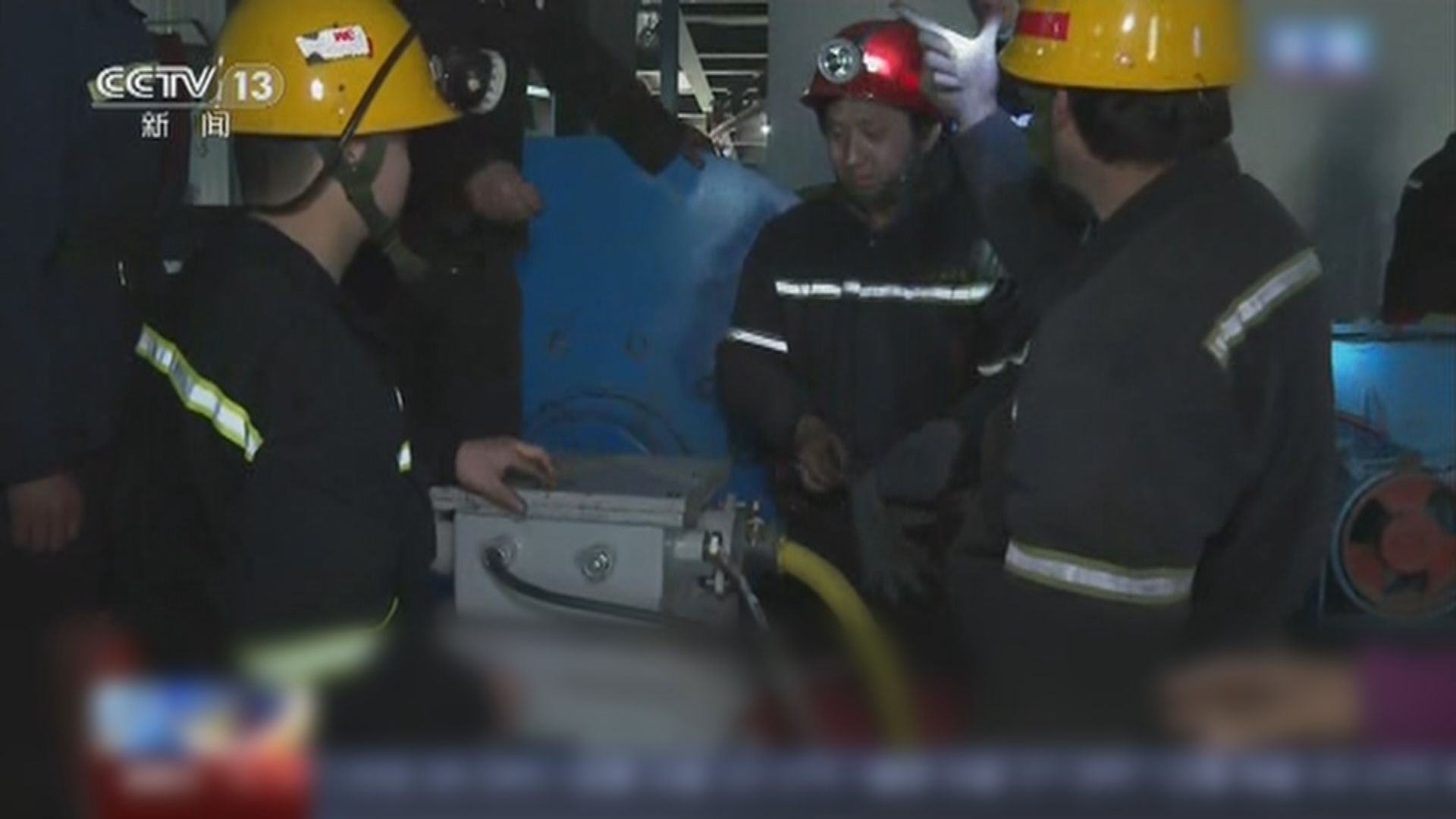 新疆煤礦滲水事故 21人被困井下工作平台及避險通道