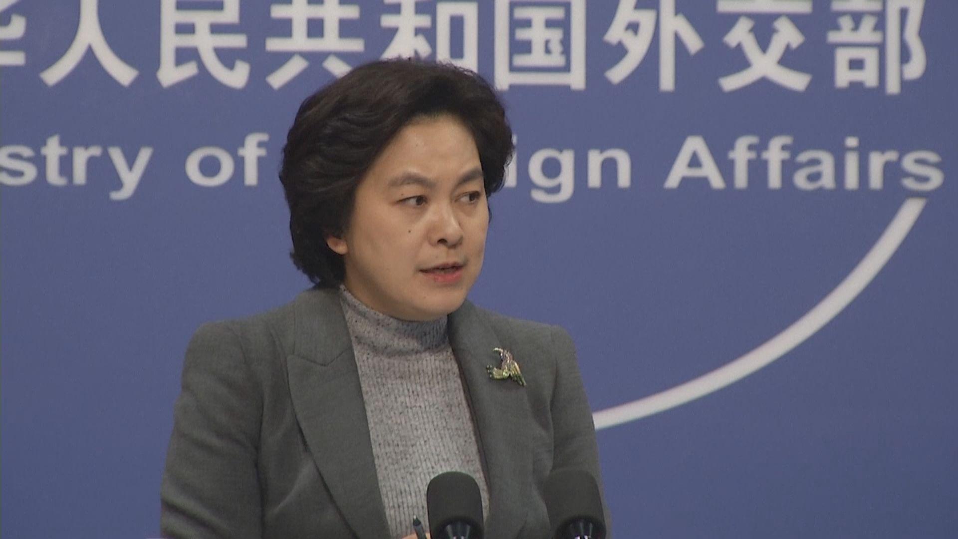 外交部:新疆社會治安明顯好轉