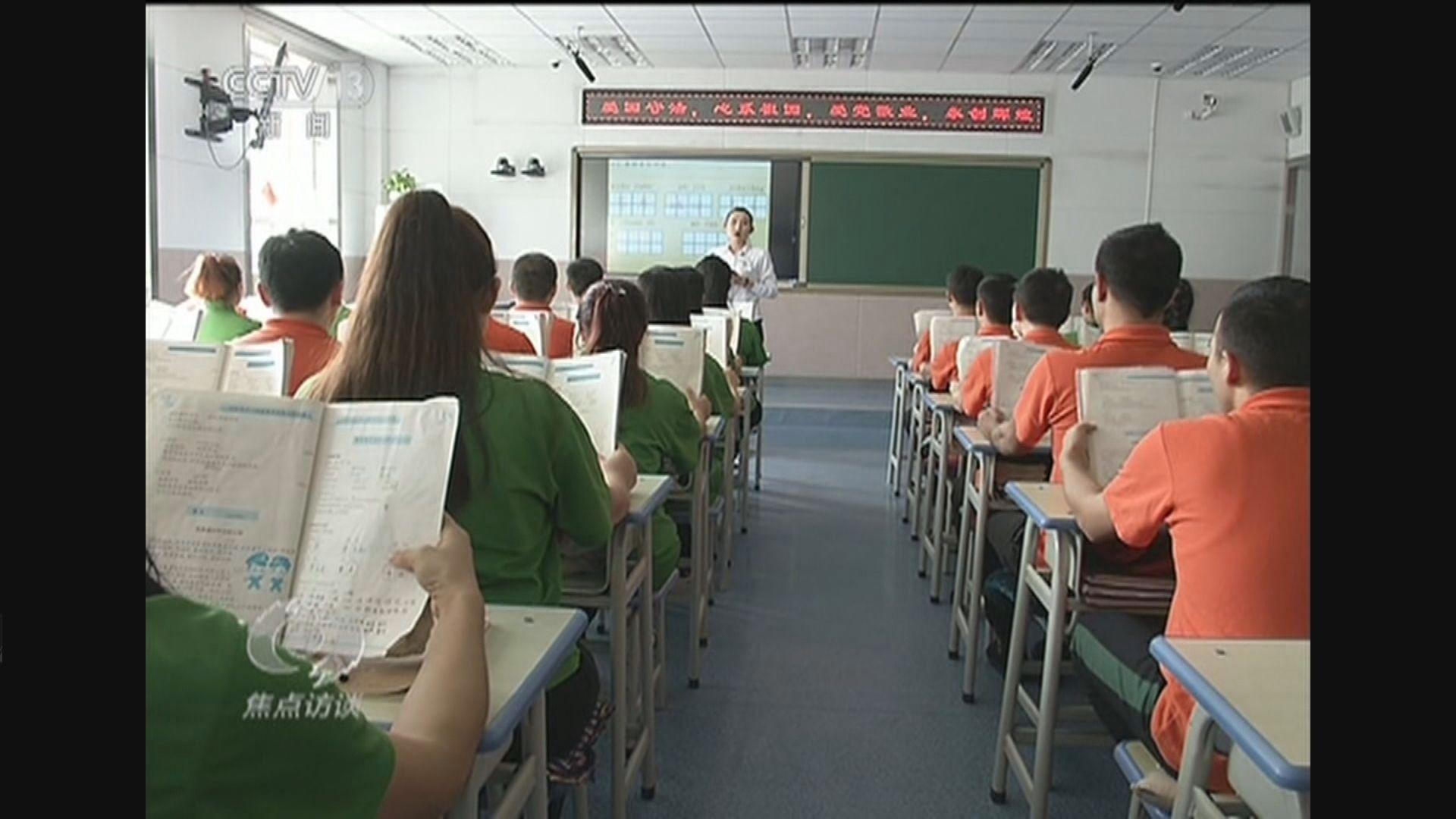 研究指中國去年增二百億建再教育營