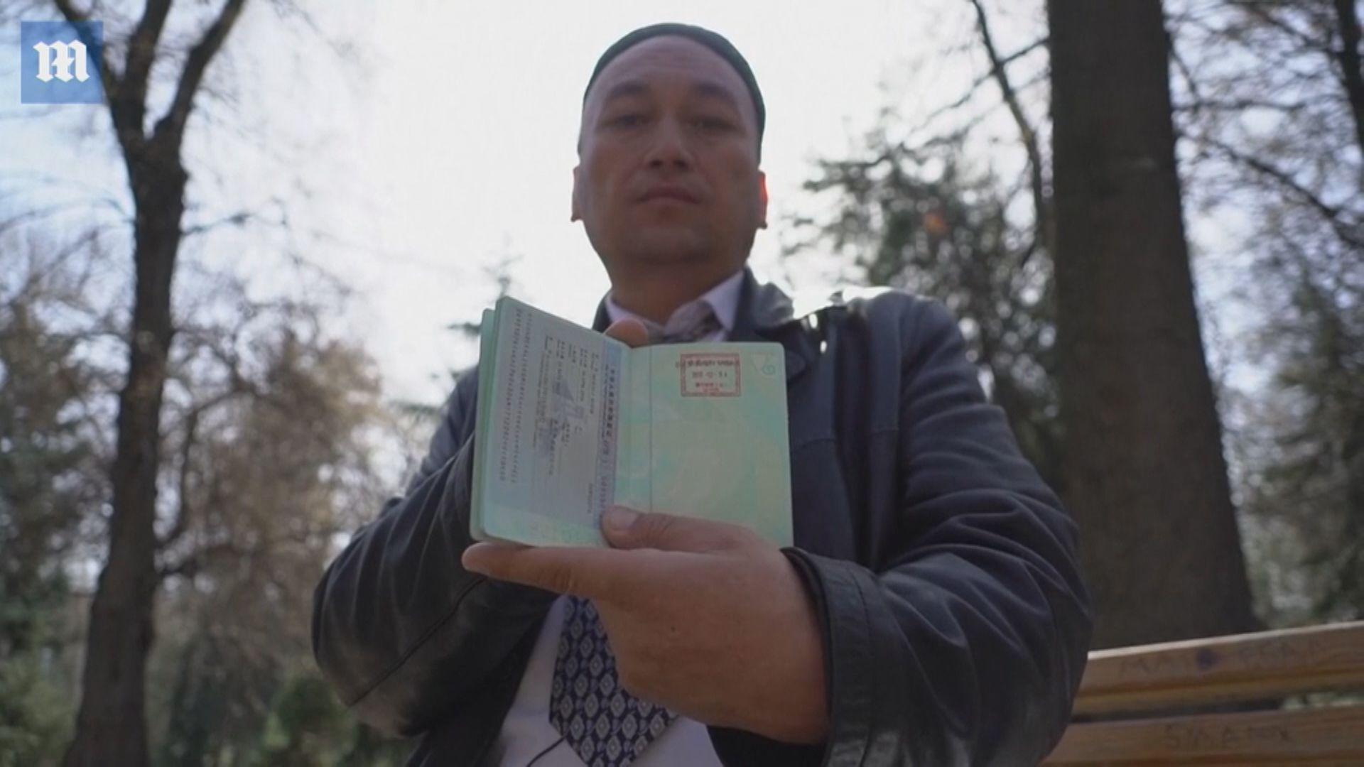哈薩克公民獲邀赴美作供但簽證被拒