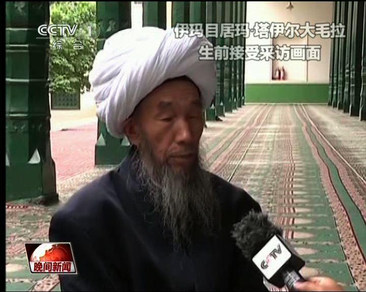 新疆喀什清真寺主持被殺