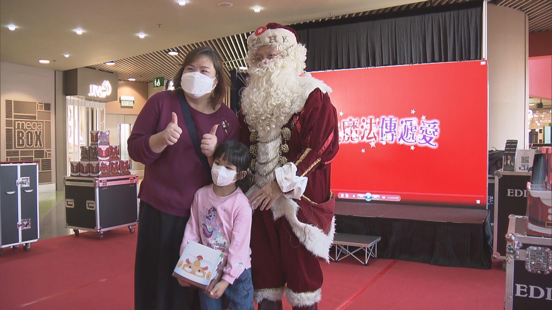 【疫下求存】聖誕老人工作大減 轉型慈善活動