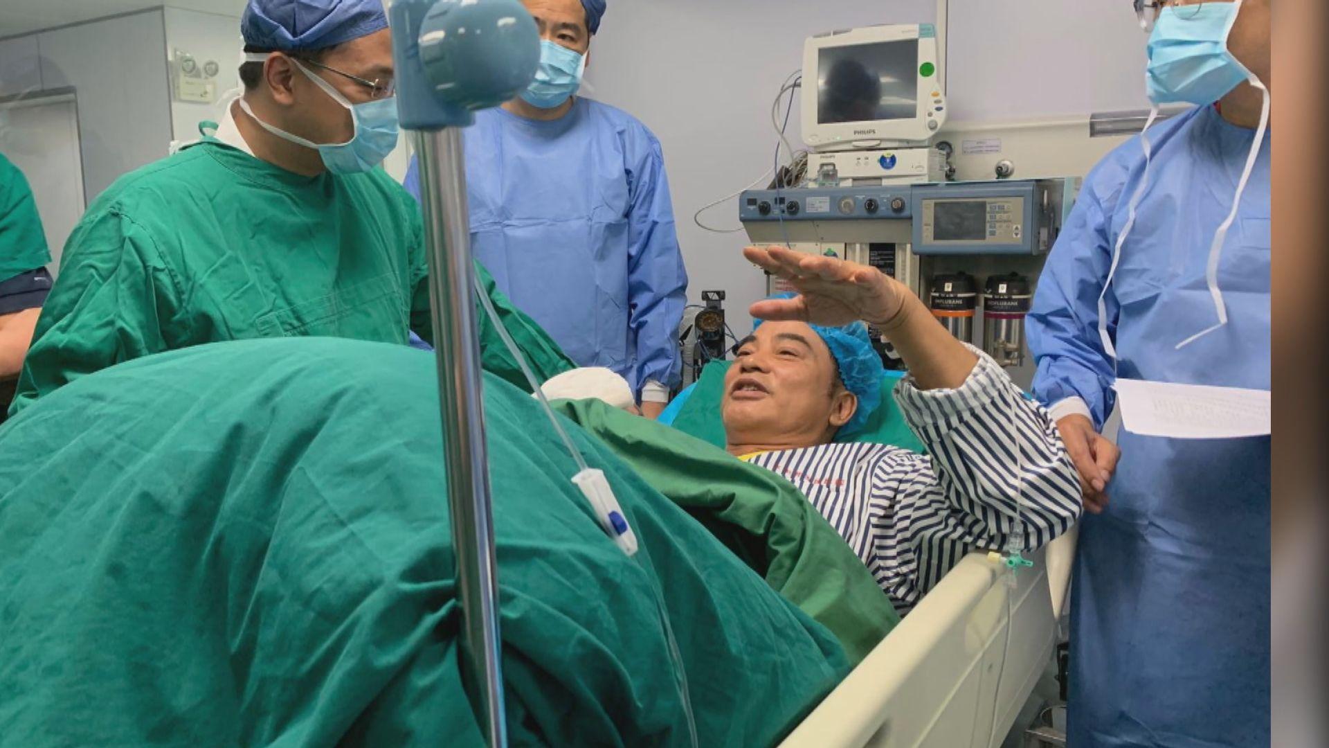 英皇娛樂表示任達華手術成功情況穩定