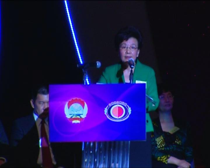 中聯辦籲繼續宣傳反佔中