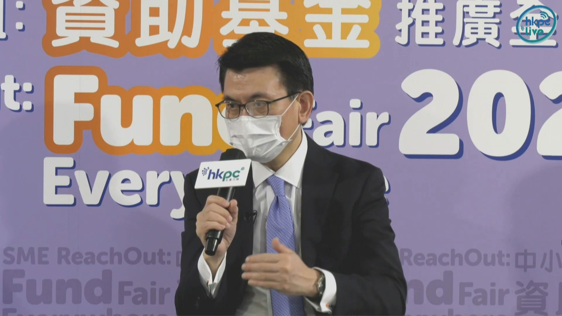 政府與日本、泰國等商討旅遊氣泡安排