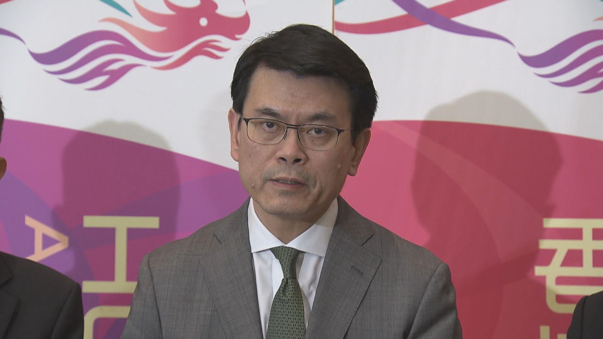 邱騰華:相信國際社會會體諒香港推行緊急法