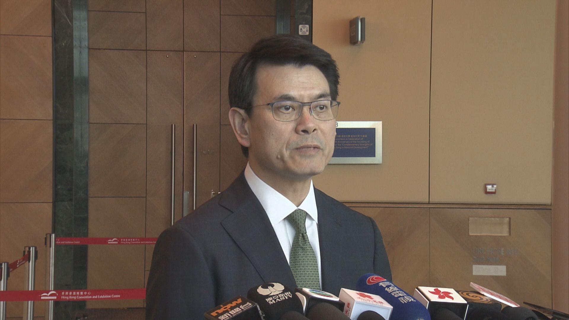 邱騰華:港經貿地位由基本法賦予