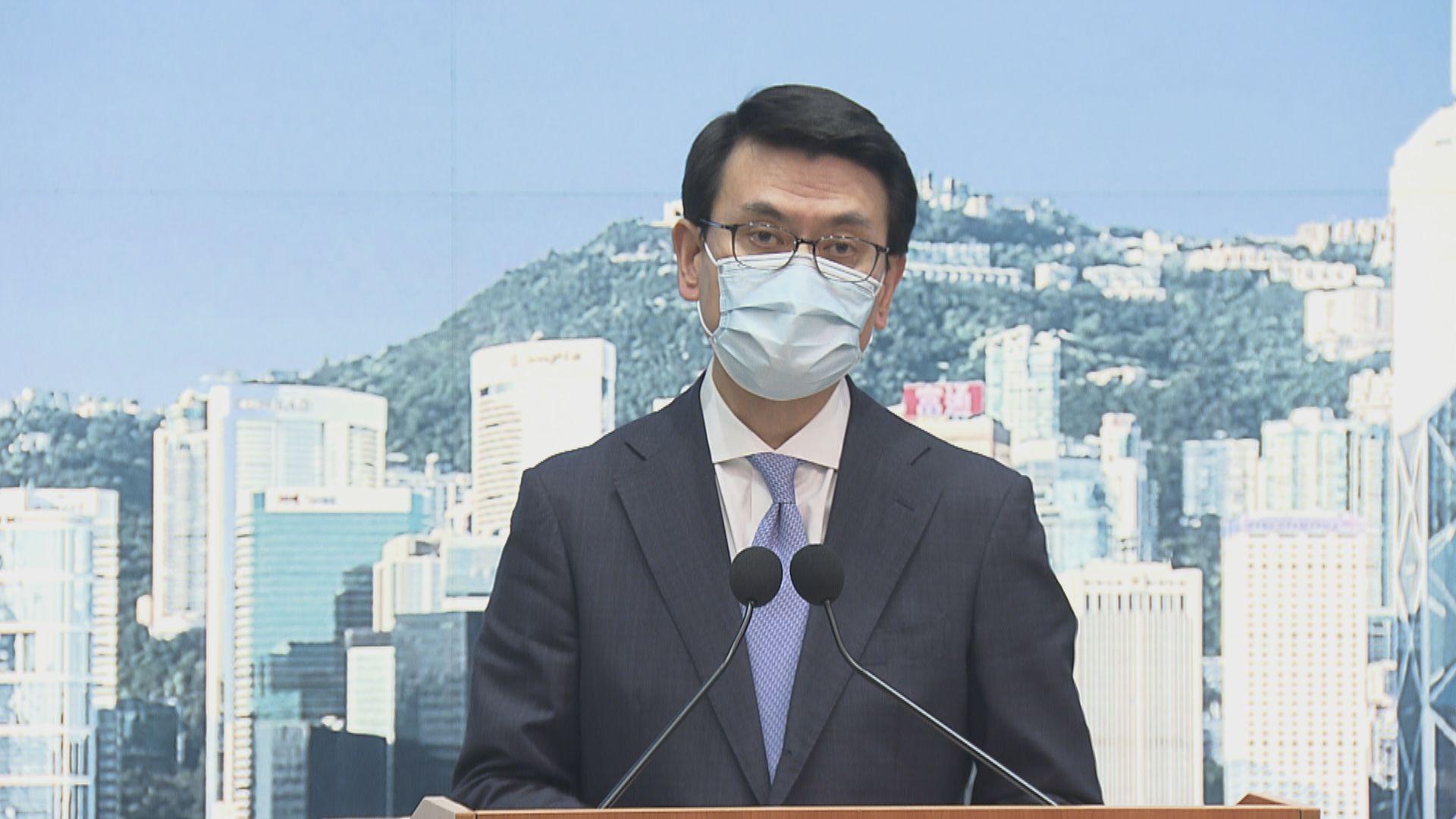 香港與新加坡就旅遊氣泡達成原則性協議