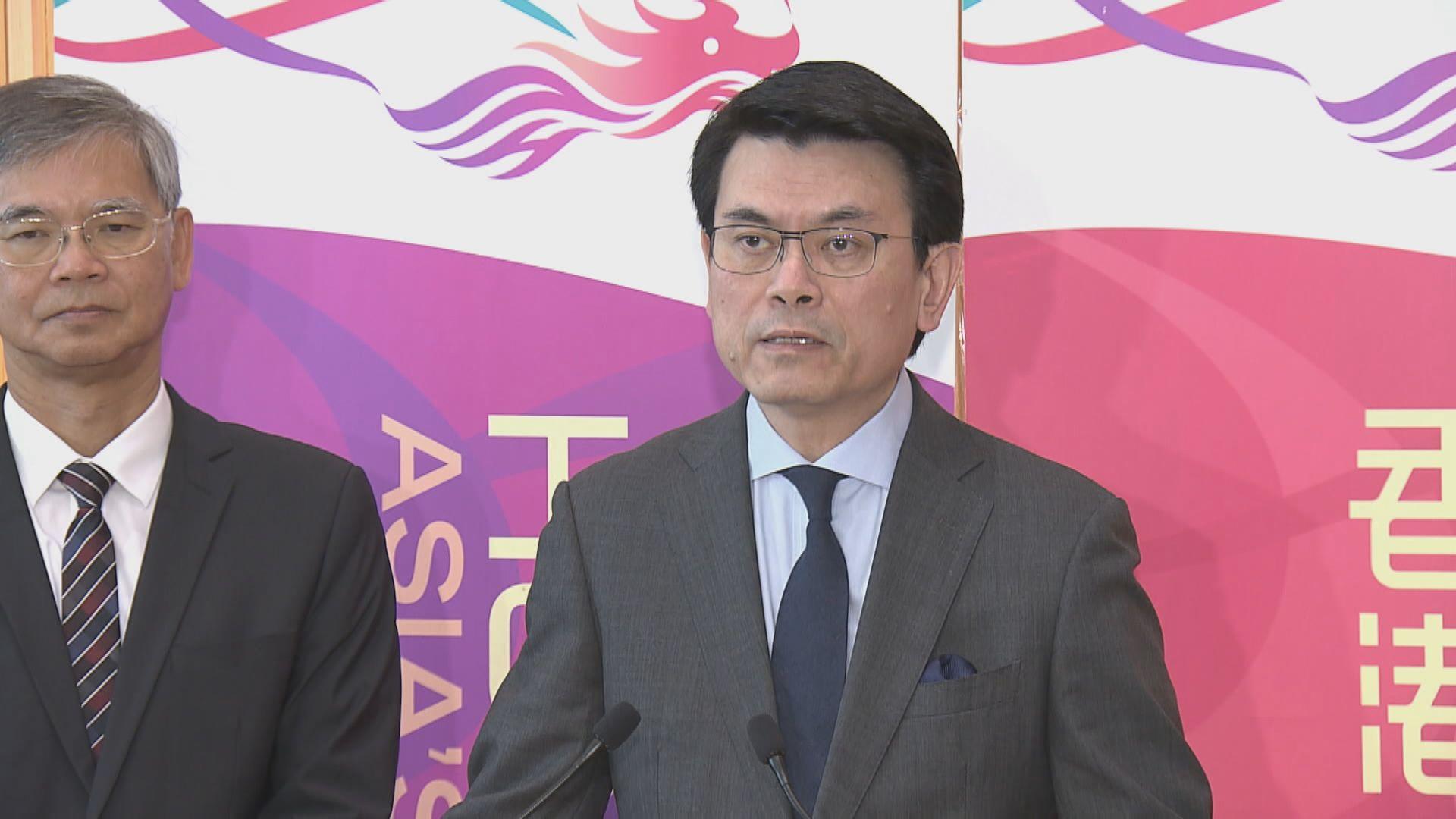 邱騰華:盼其他政府尊重香港及國家的地位
