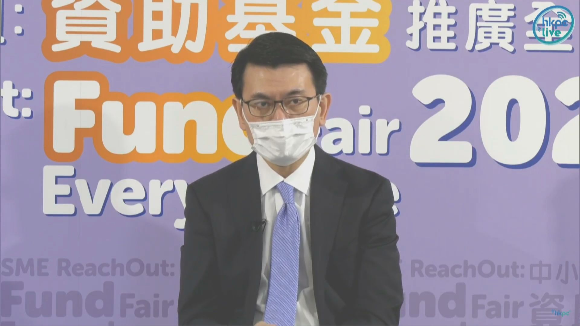 邱騰華:美方將禁止「香港製造」標示延至11月實施