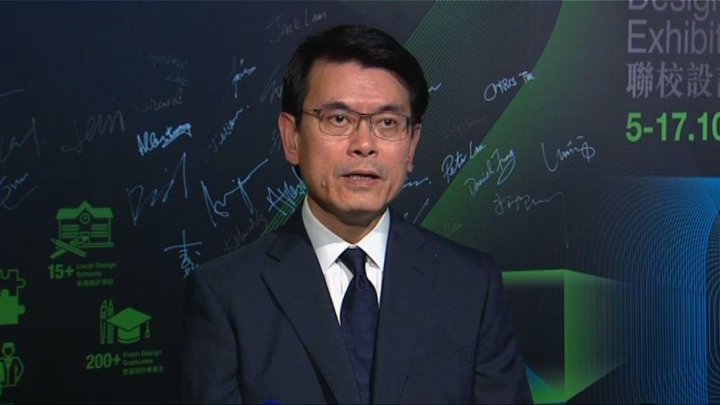 邱騰華:國慶黃金周本港旅客數字微升