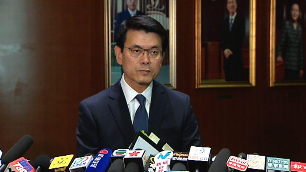 邱騰華:按機制調查無綫抽起港台節目投訴