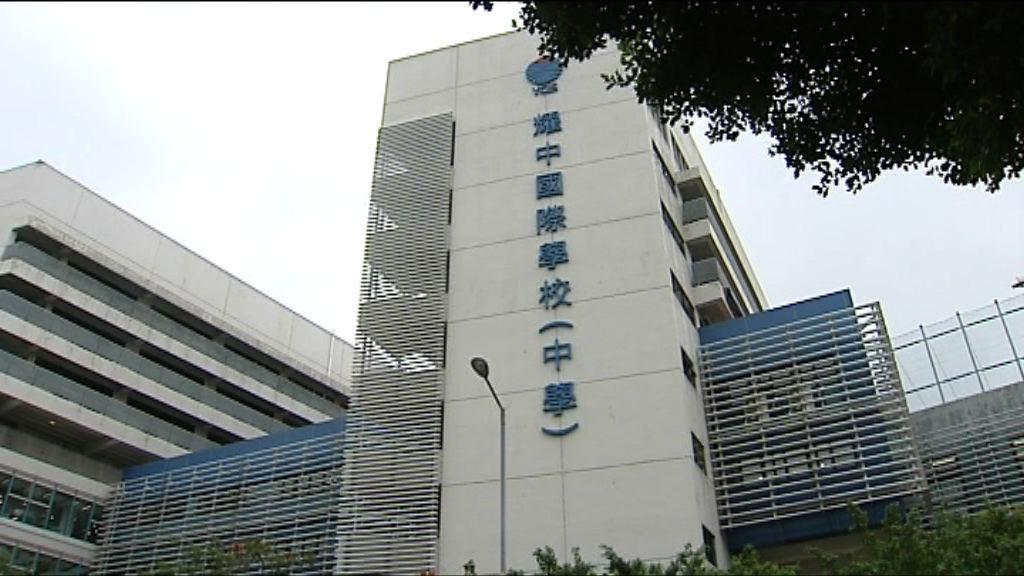 耀中中學部男職員涉非禮女學生被捕