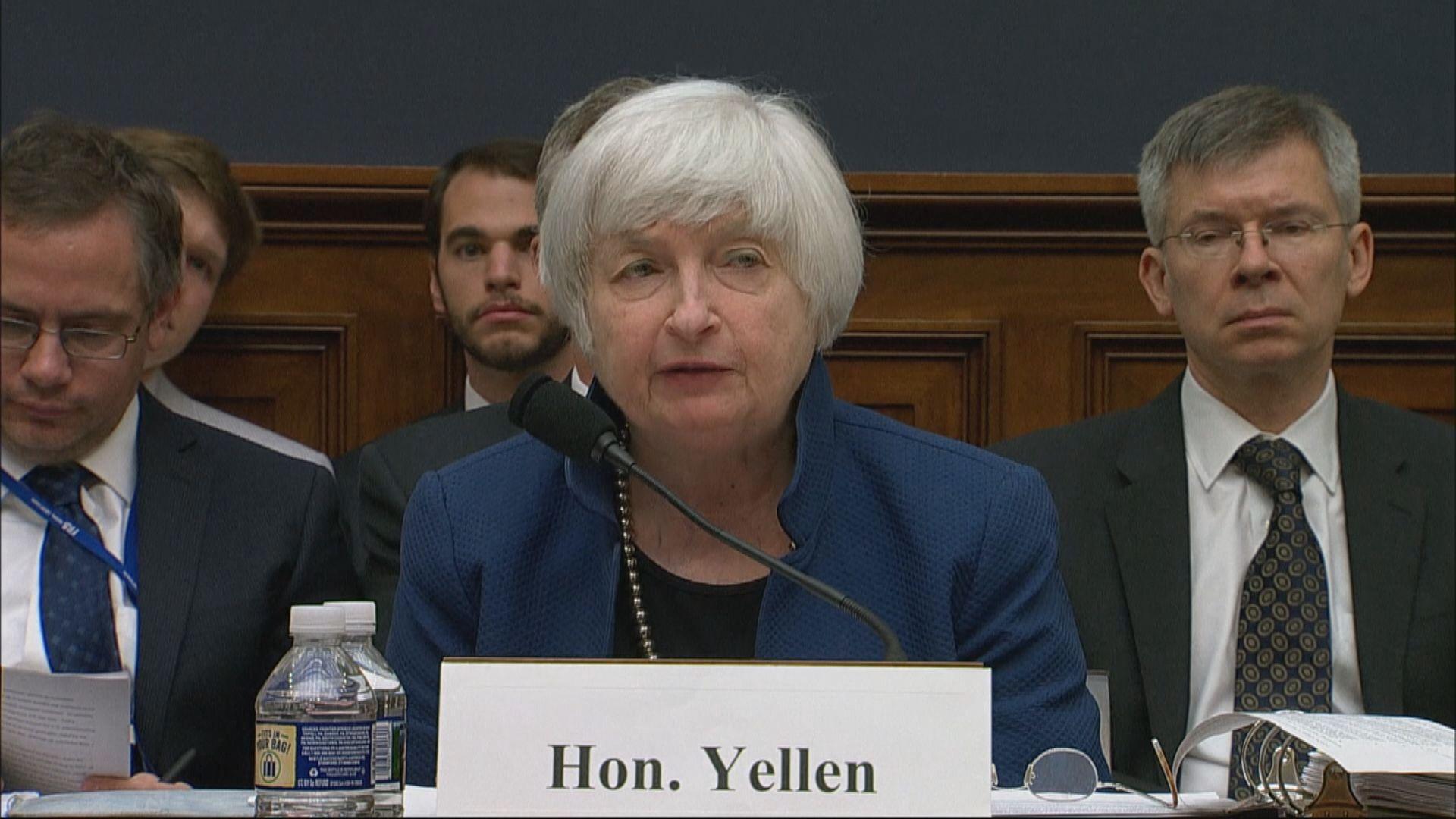 耶倫促主要經濟體提供大量新財政措施支持經濟