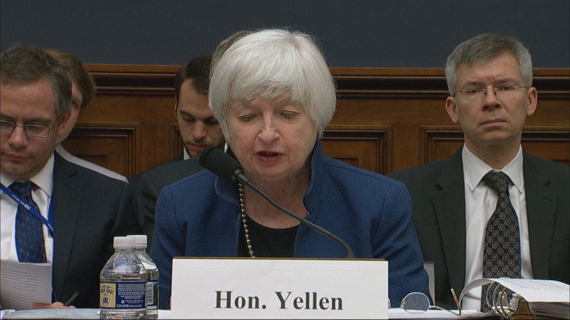 耶倫:美國經濟未來幾個月面臨艱難處境