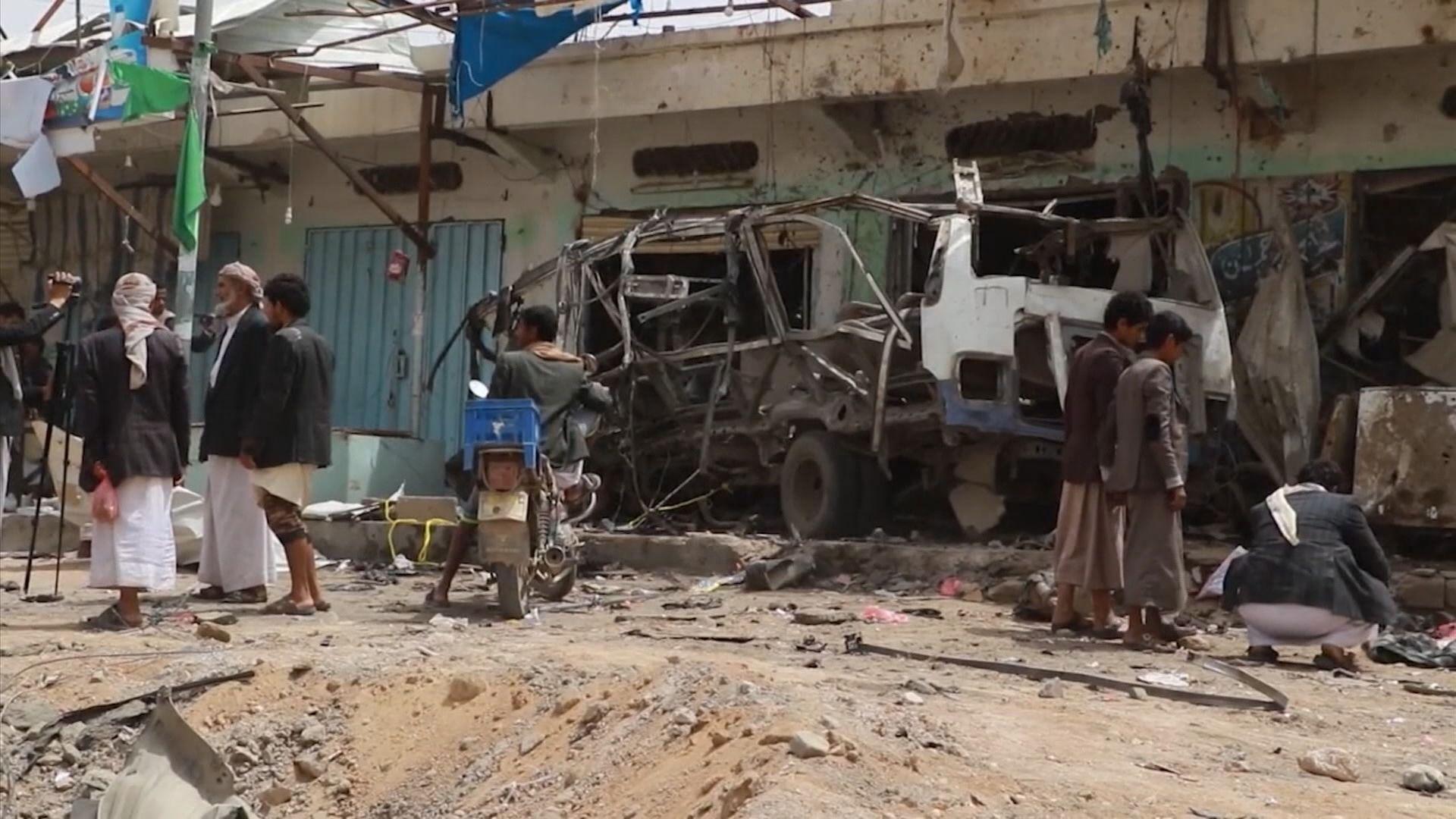 沙特聯軍承認上月誤炸也門平民
