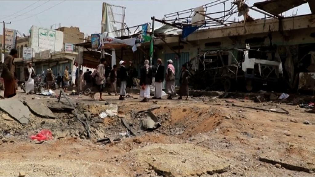 沙特空襲也門胡塞武裝擊中載平民巴士