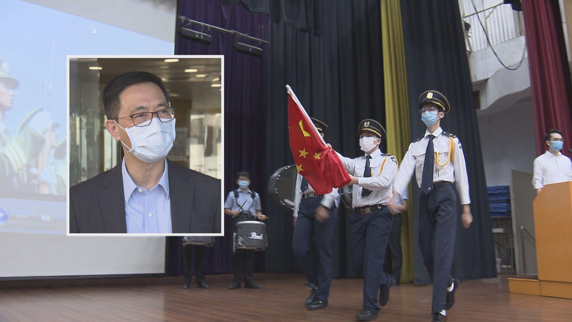楊潤雄建議學校趁國家安全日舉辦相關學習活動