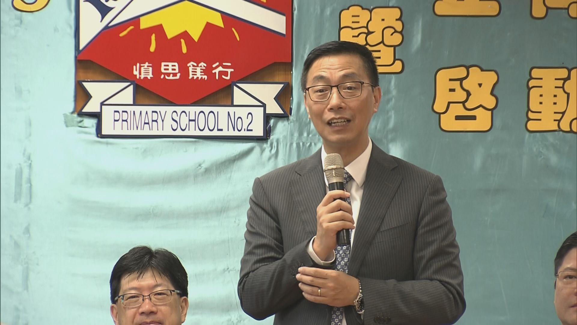 楊潤雄:校內沒有必要討論港獨
