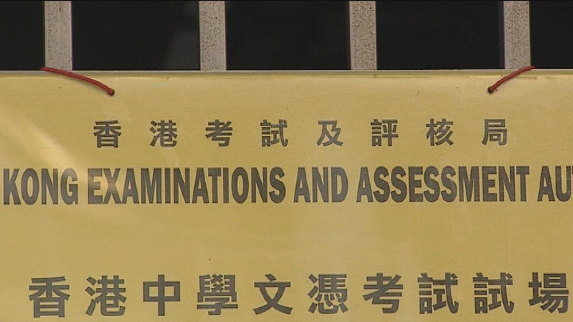 楊潤雄︰文憑試24日開考機會高 正商討加強防疫措施