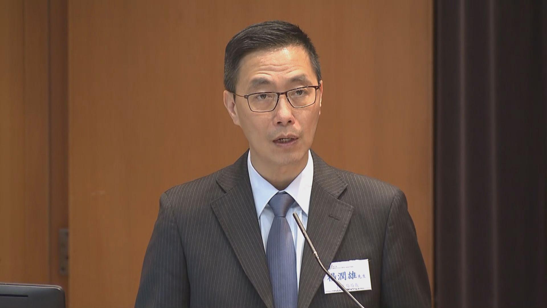 楊潤雄:校方有權不跟隨校舍設備清單