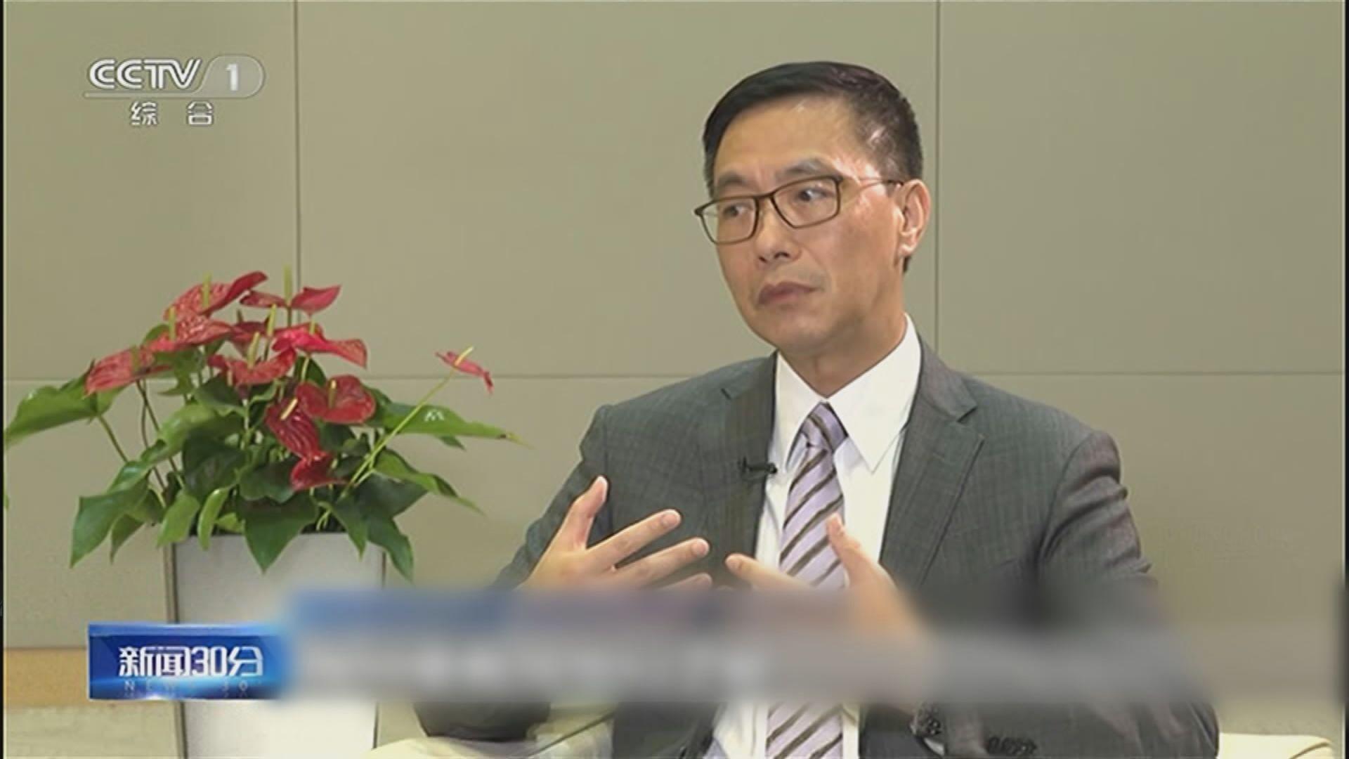 楊潤雄接受央視新聞專訪 指將就國安立法向學生宣傳及教育