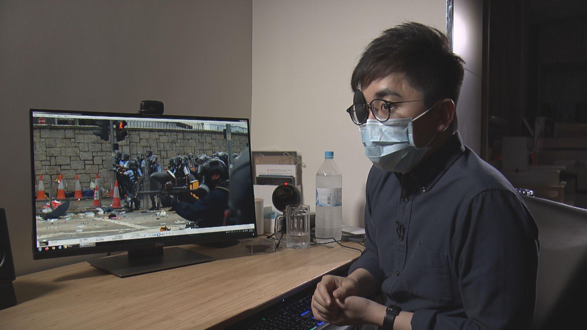 反修例示威中右眼受傷的通識科教師不獲校方續約