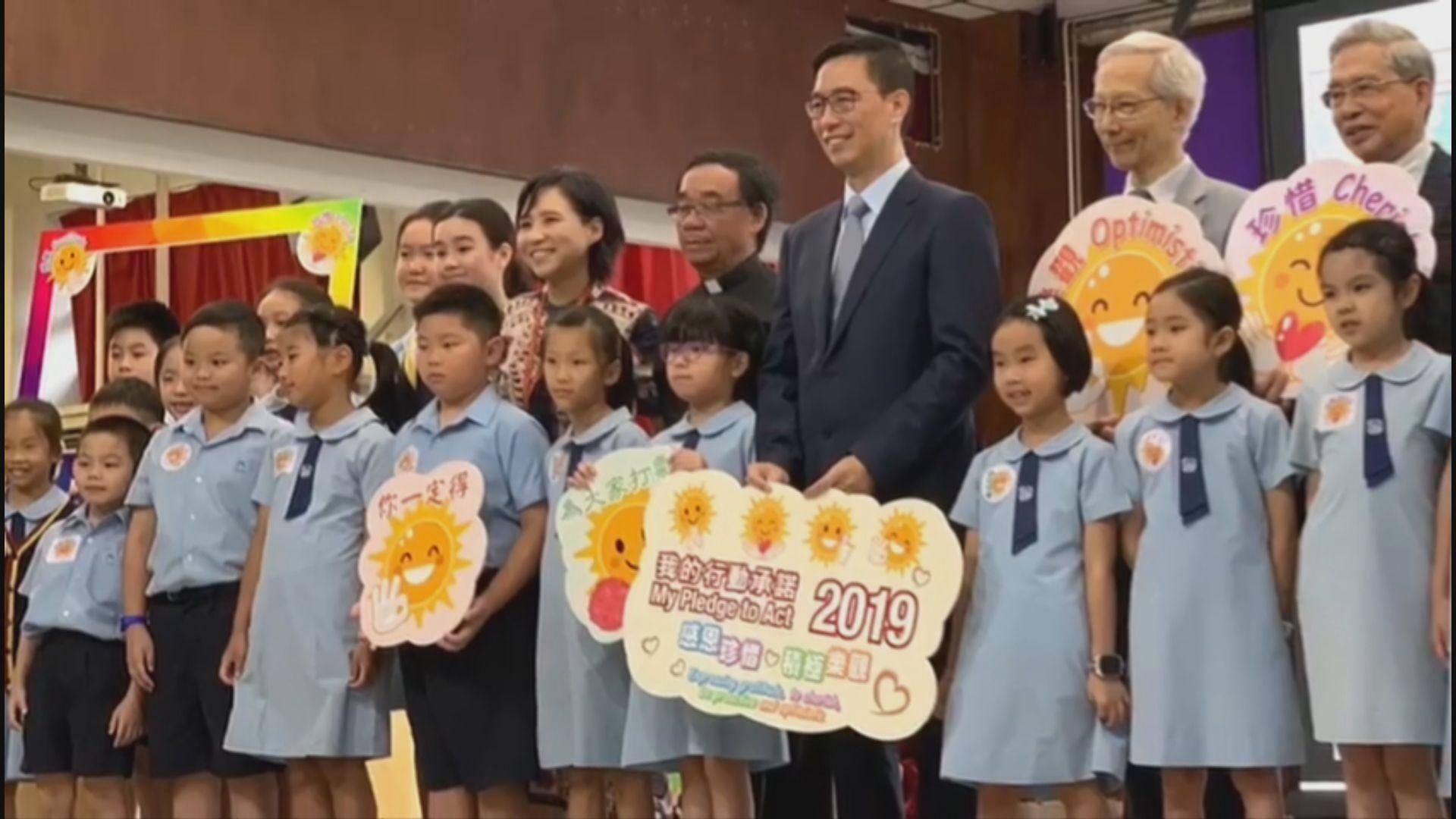 楊潤雄望教師言傳身教助學生建立正面價值觀