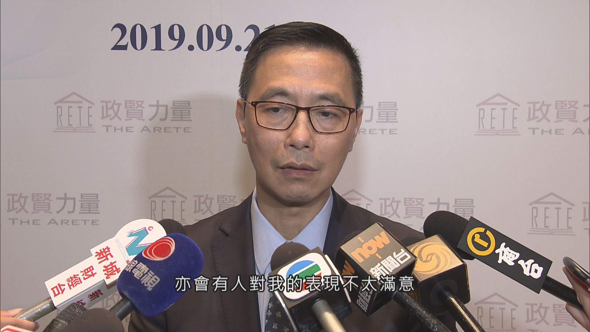 楊潤雄:中學不應取消國慶升旗禮