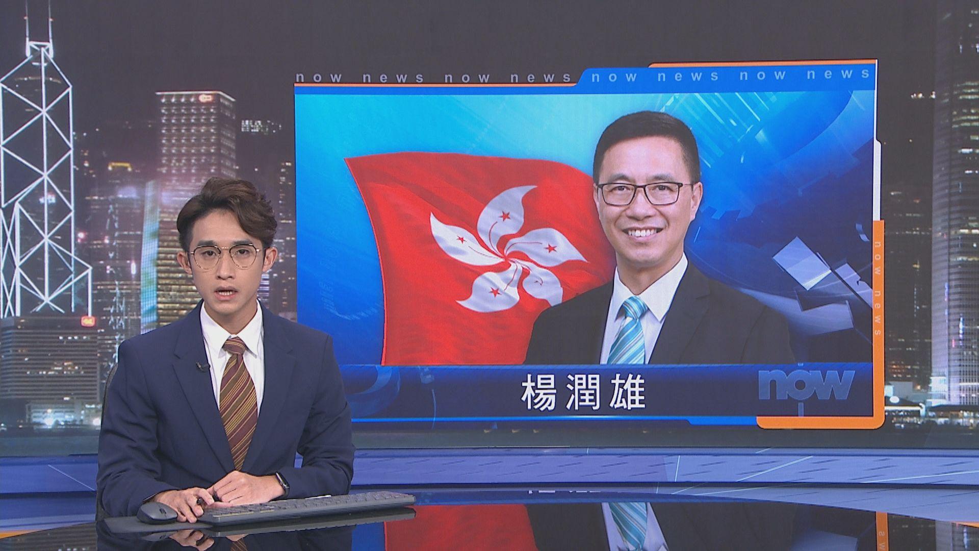 楊潤雄:不應任由學生參與反國安法罷課公投