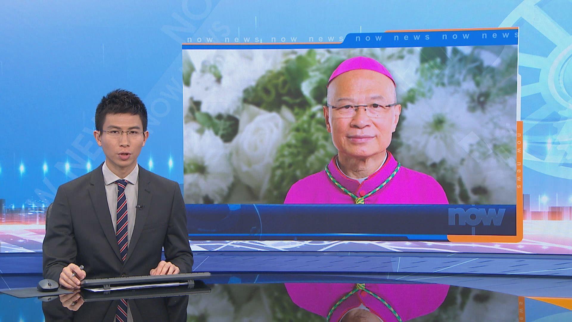 天主教香港教區主教楊鳴章病逝