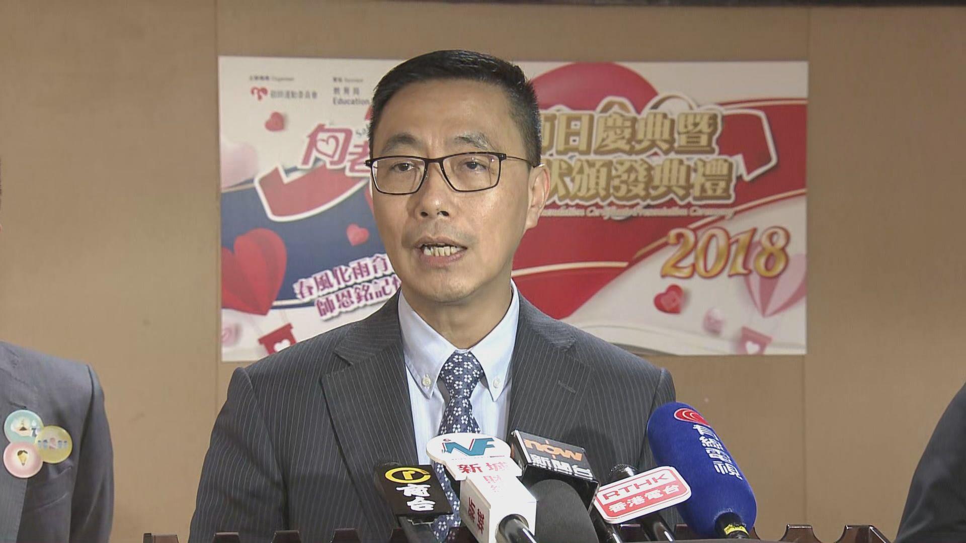 楊潤雄:跨境學童減少料有超額教師