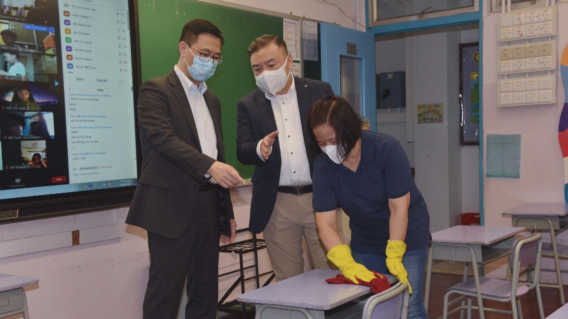 楊潤雄視察學校準備學生回校上課情況