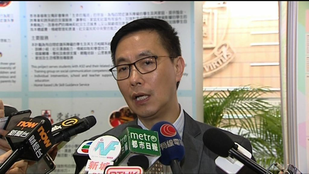 楊潤雄:通識科教材必須參考事實