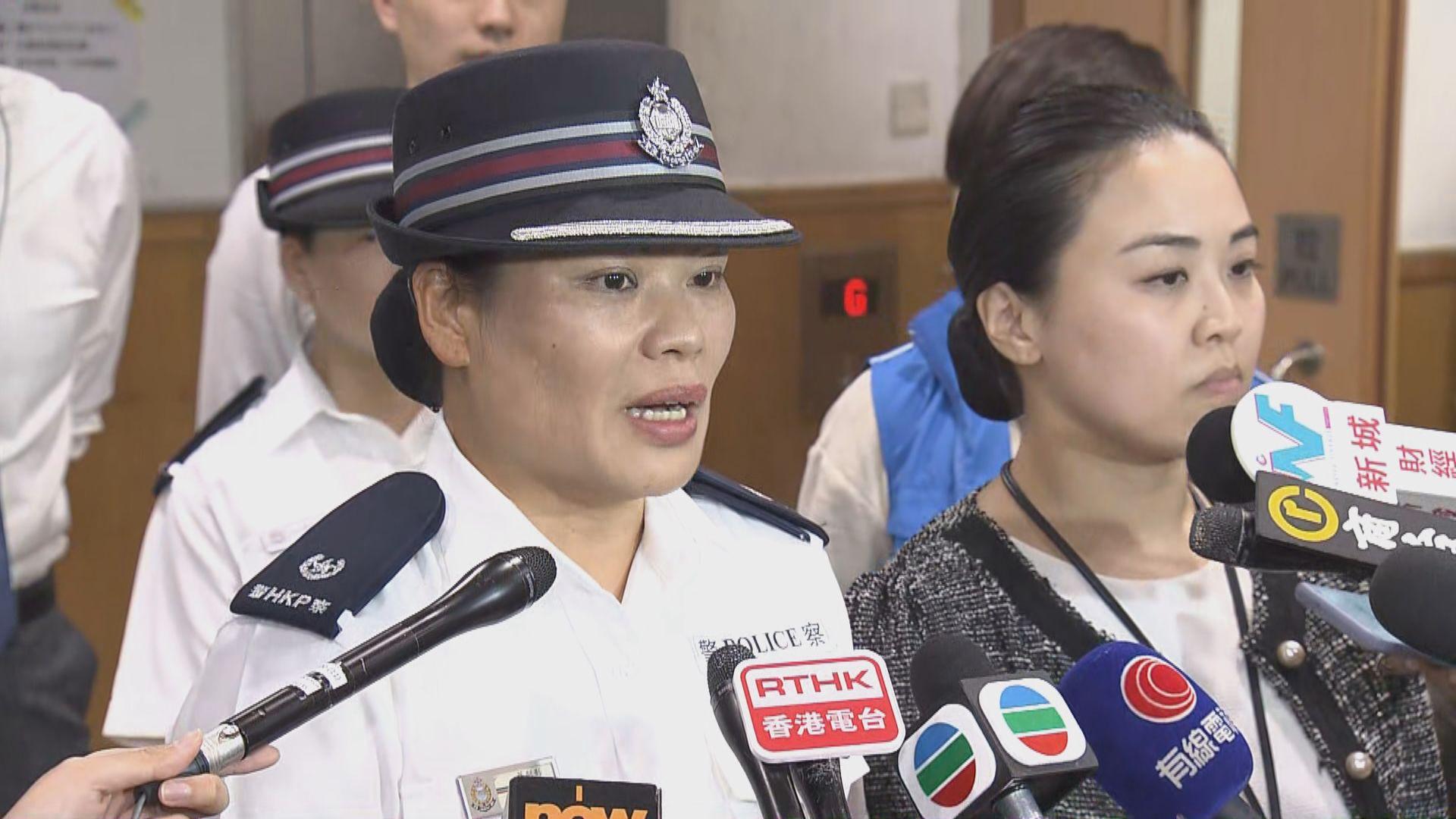 警方:不肯定有否足夠能力保護元朗遊行市民