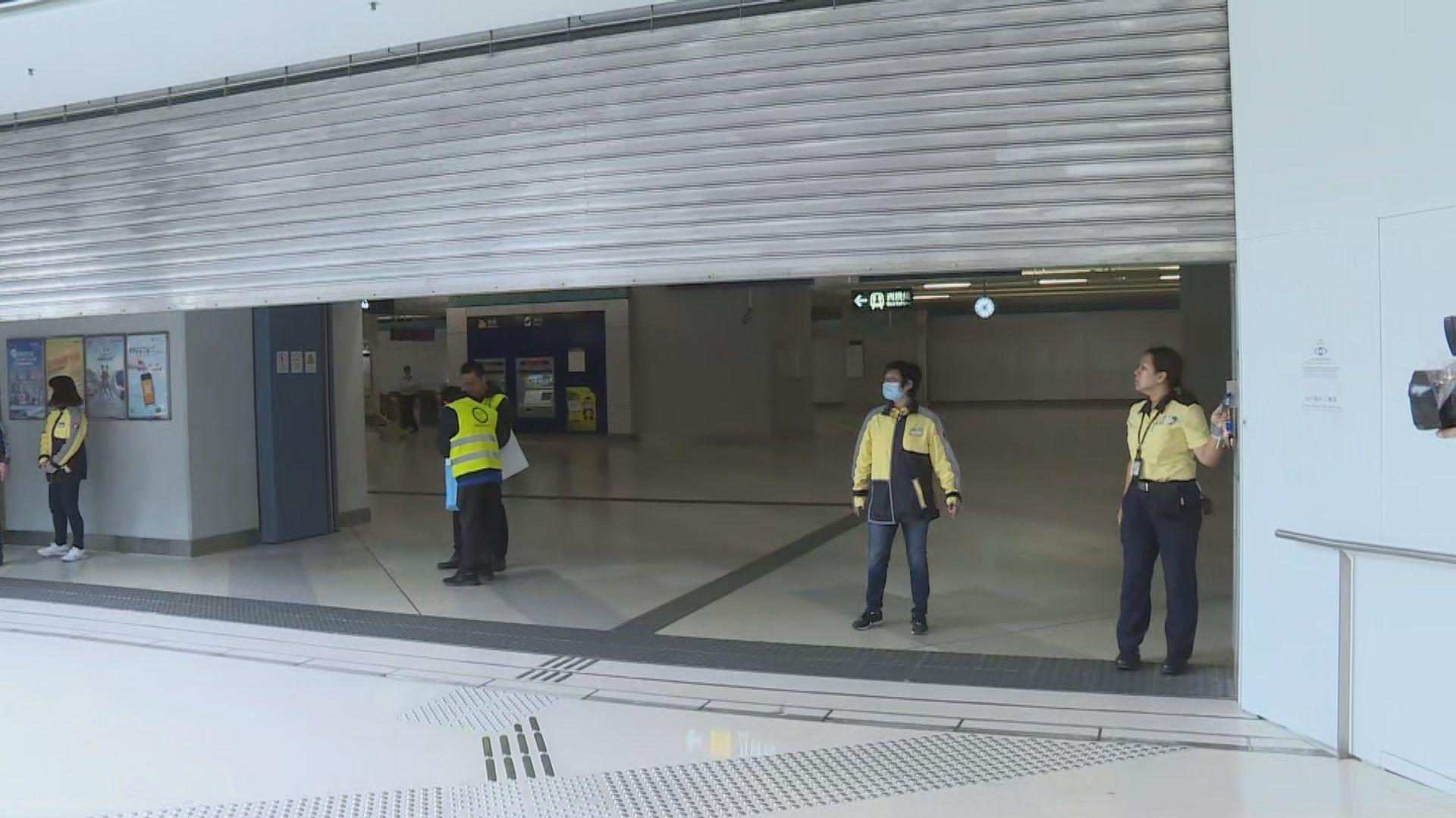 元朗西鐵站下午提早關閉
