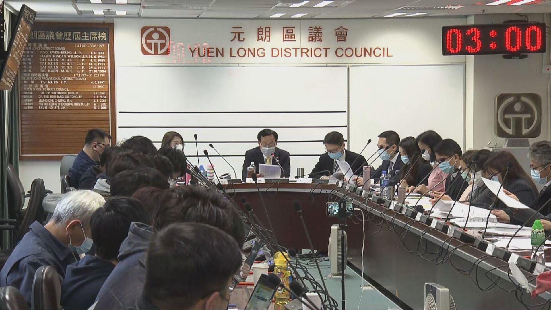 元朗區議會通過撥款20萬購買口罩在社區派發