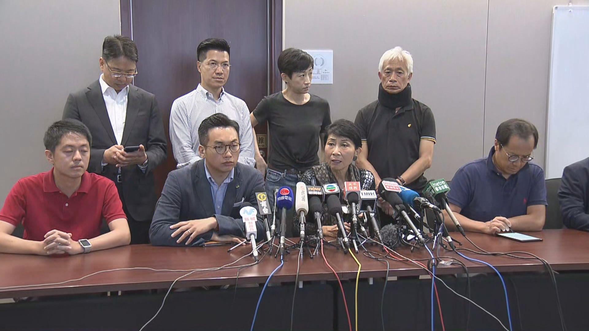 泛民發聯署聲明批警方縱容白衣人持械毆打