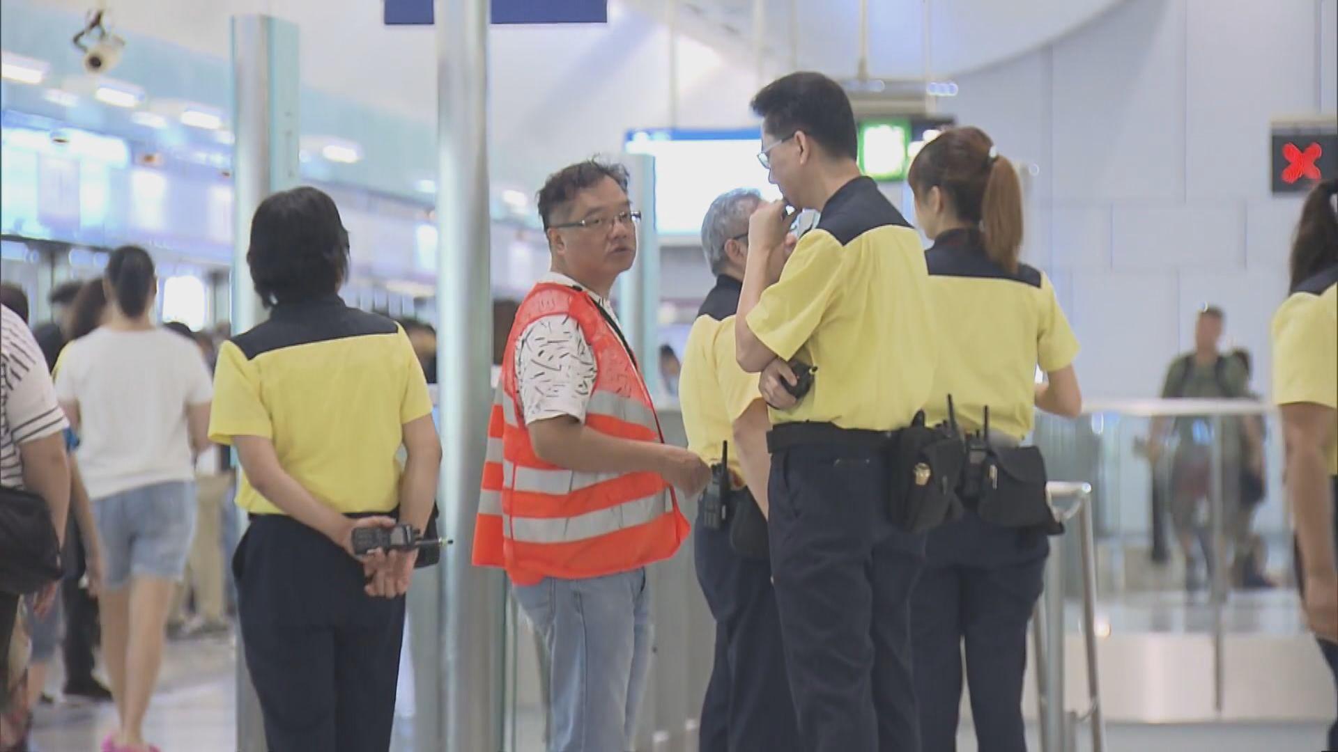 港鐵增派職員於元朗站巡視