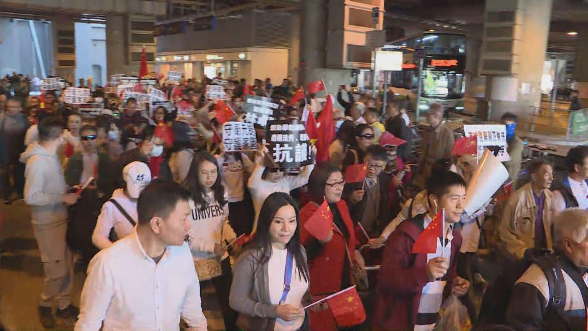 珍惜群組元朗遊行促警方調查及拘捕林卓廷