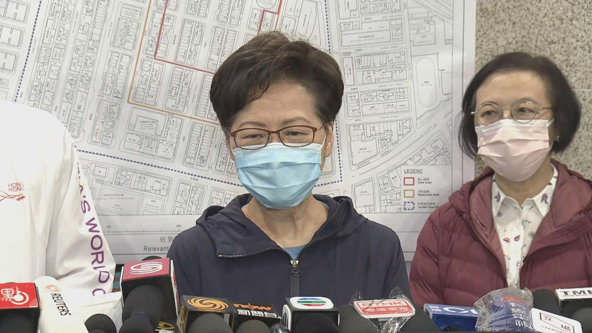 林鄭月娥到受限區域視察 否認封區擾民