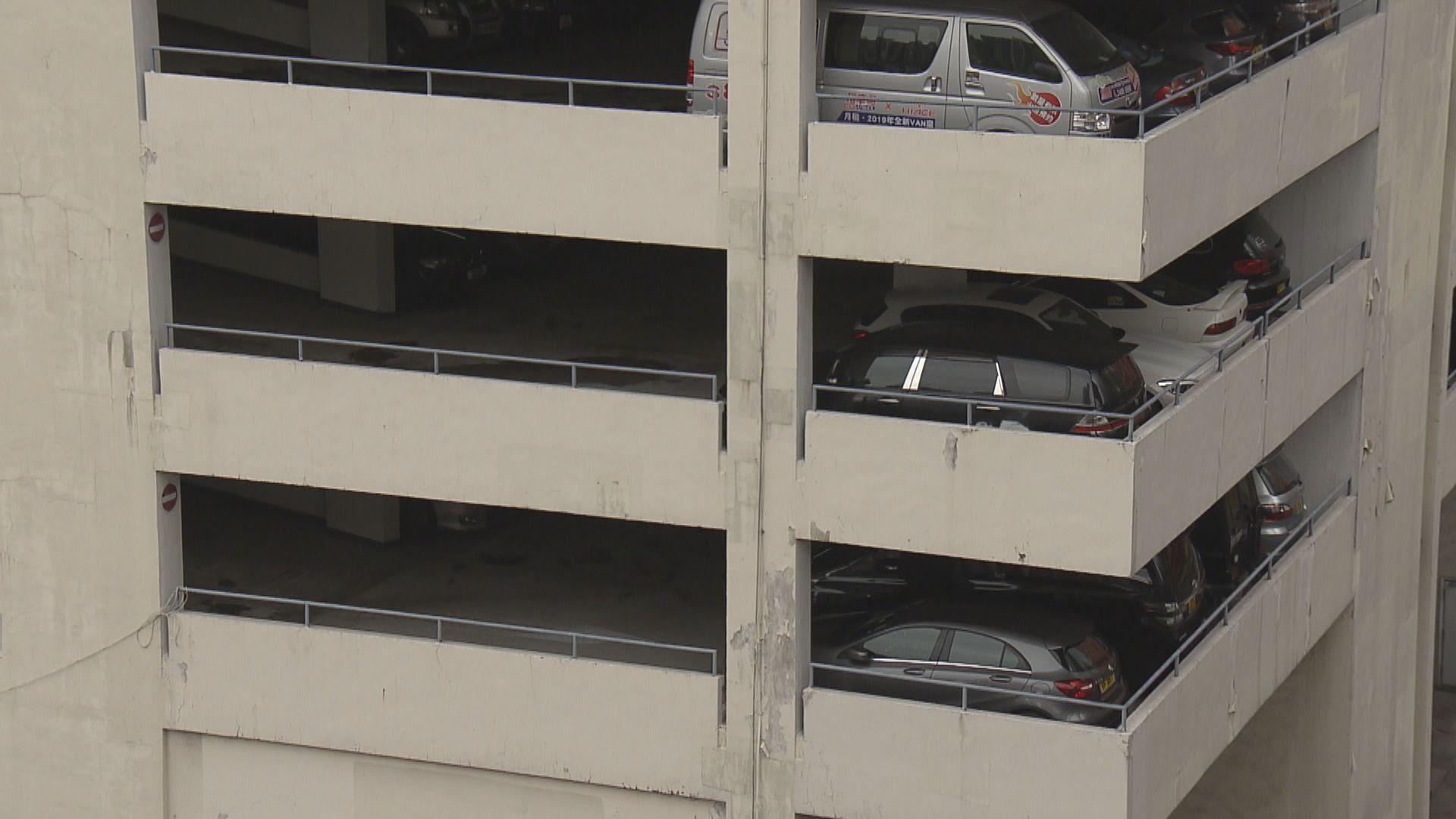 油麻地多層停車場周日起分階段停用 部分樓層封閉